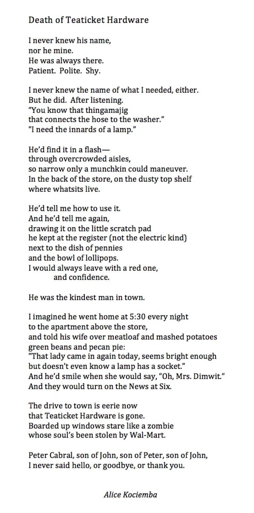 poetry_sunday_poem_july_7.jpeg