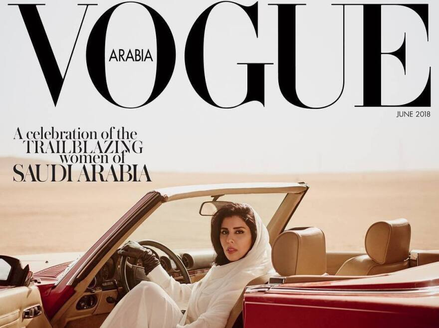 <em>Vogue Arabia</em>'s June cover stirred controversy by featuring Princess Hayfa bint Abdullah Al Saud in a car, while activists who fought to lift the ban on female drivers in Saudi Arabia remain in custody.