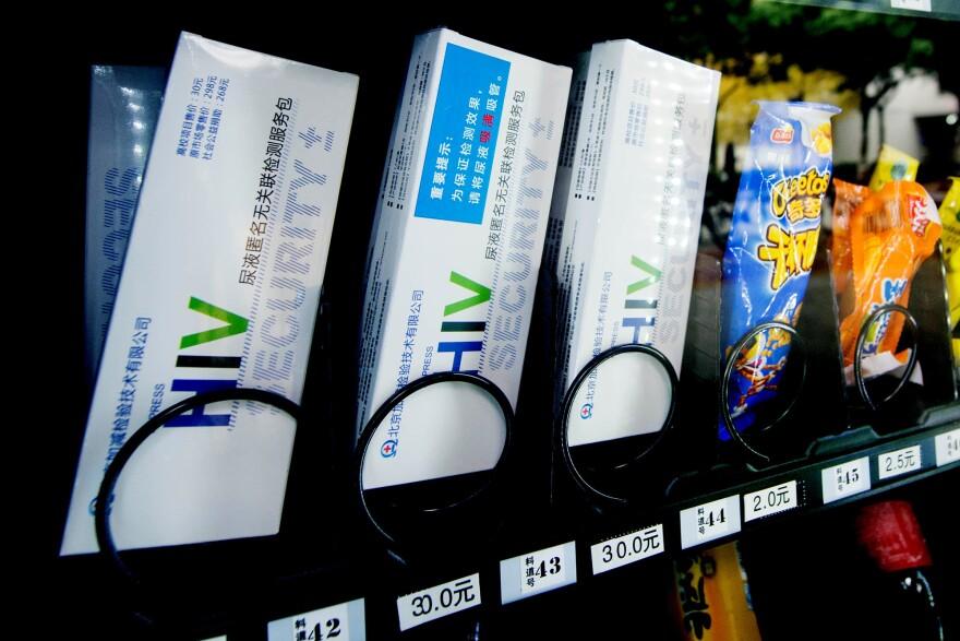 HIV testing kits in a vending machine in a university in Chengdu, Sichuan Province, China.