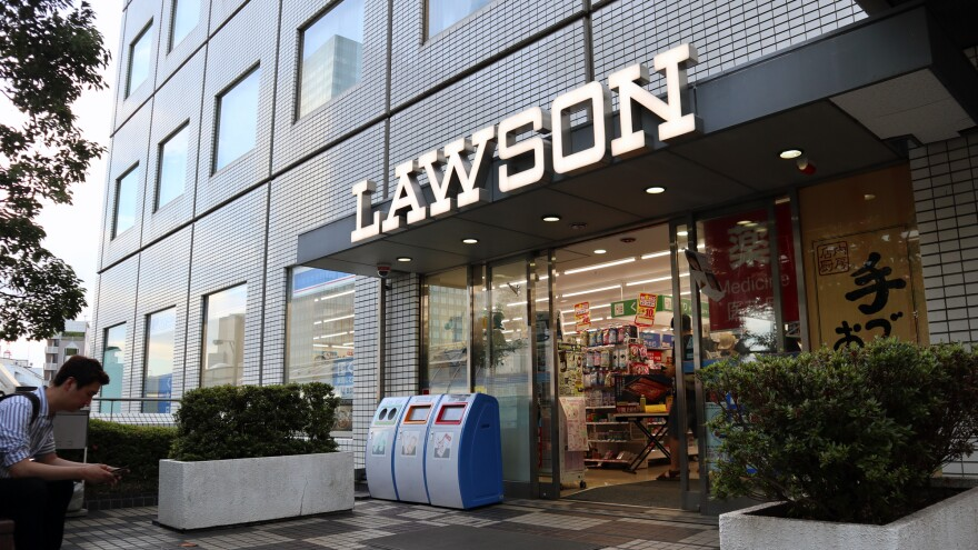 Lawson_store_3.jpg