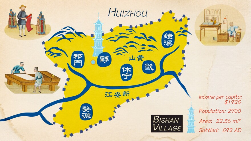 Bishan is located in Huizhou, a region that was prosperous during the Ming and Qing dynasties. Around the 1900s, war and revolution brought down its booming economy.