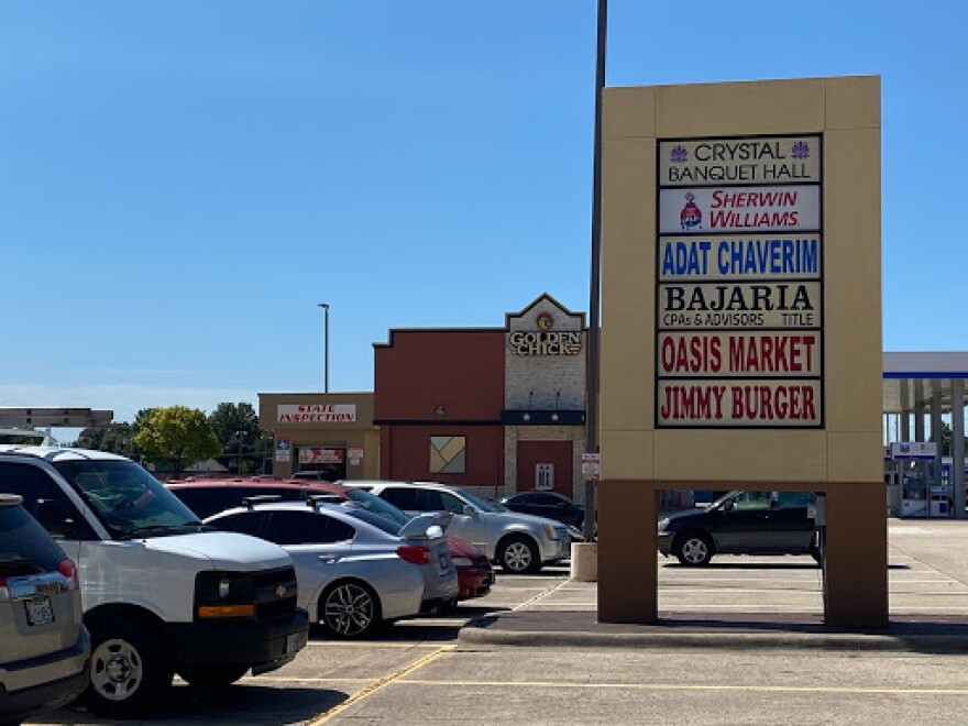 Village Creek Plaza, located about two miles away from Plano Senior High, is merely one of many strip malls in Collin County with a diverse variety of shops catering to various cultures.