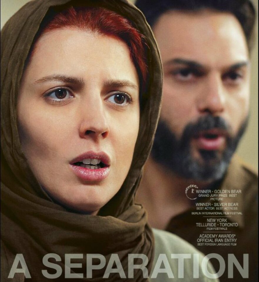 a separation movie poster