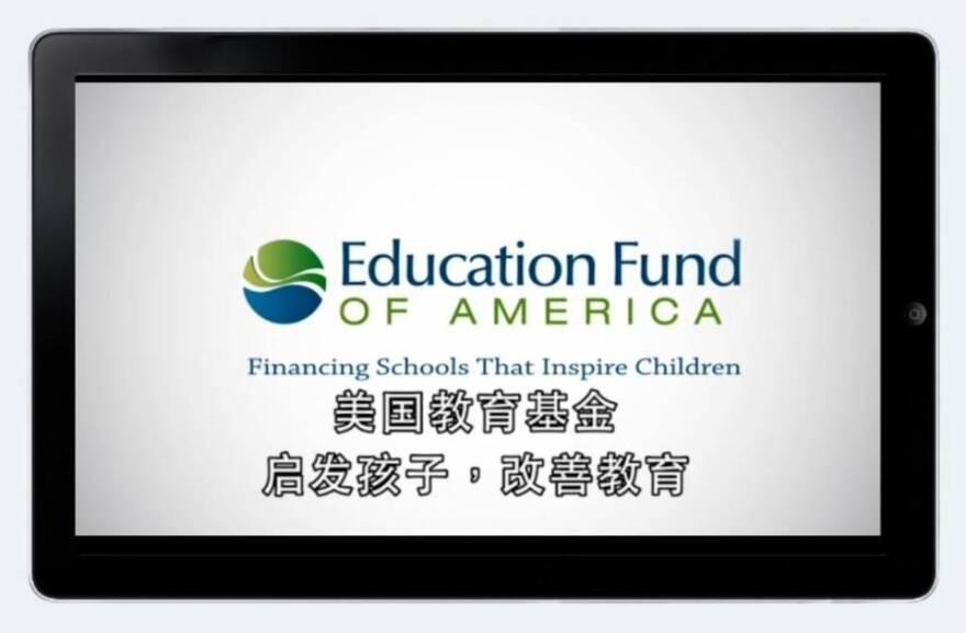 screenshot of Education Fund of America website