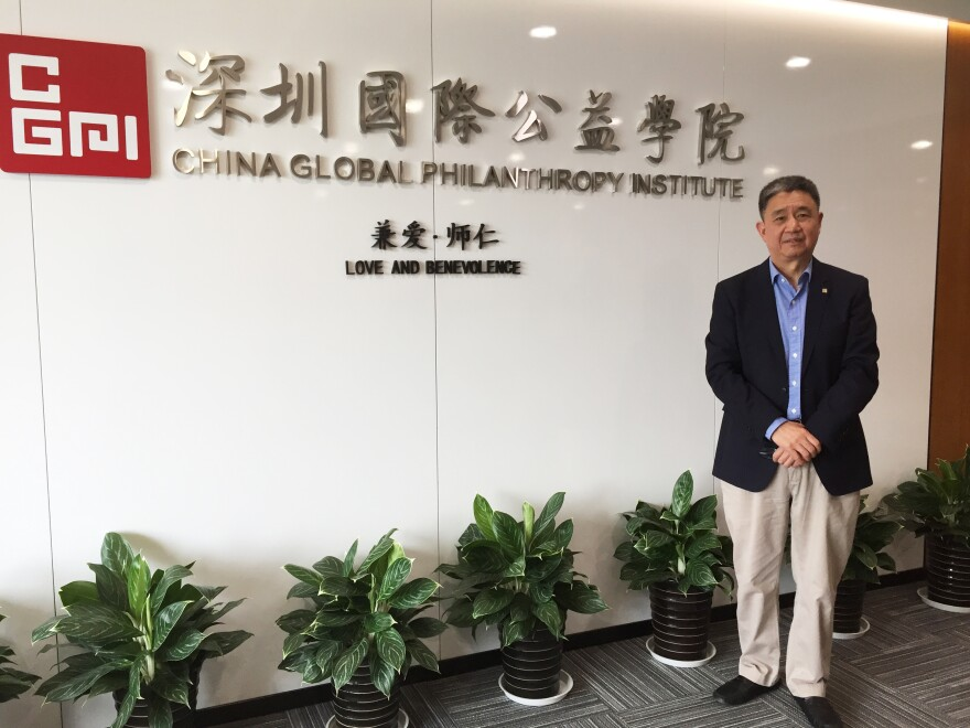 Wang Zhenyao is both the head of Beijing Normal University's China Philanthropy Research Institute and the president of the China Global Philanthropy Institute, where he works to train China's wealthy on using their money philanthropically.