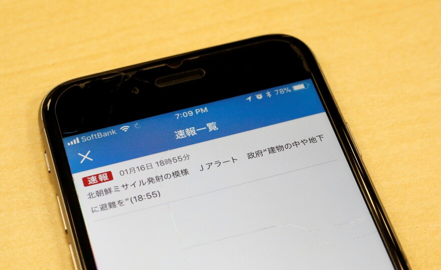 Japan's public broadcaster NHK sent out a false alarm about a North Korean missile launch on Tuesday.