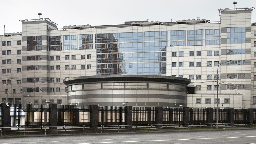 The GRU, Russia's military intelligence agency in Moscow, is implicated in the latest report released by Bellingcat. The international investigative group says it has identified the third suspect in the poisoning of former Russian spy Sergei Skripal.