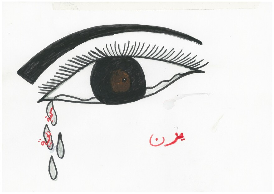 Looking into this eye, Ardino sees Syria crying. She thinks this is likely the work of an adolescent.