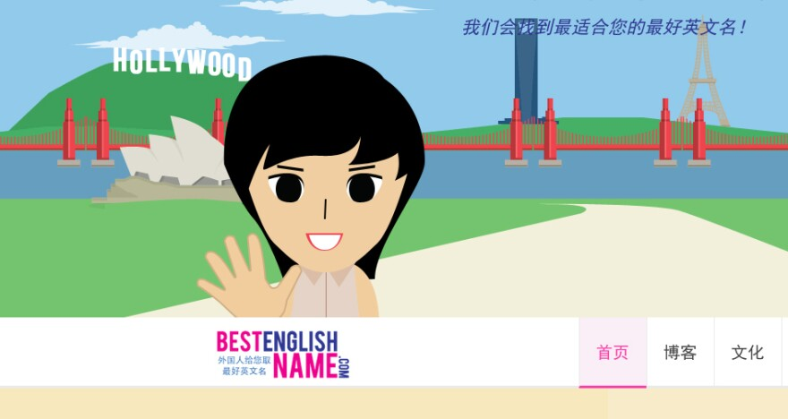 "The website <a href=""http://bestenglishname.com/"">bestenglishname.com</a> uses the answers to questions about subjects such as music, sports and personal style to generate suitable English names."