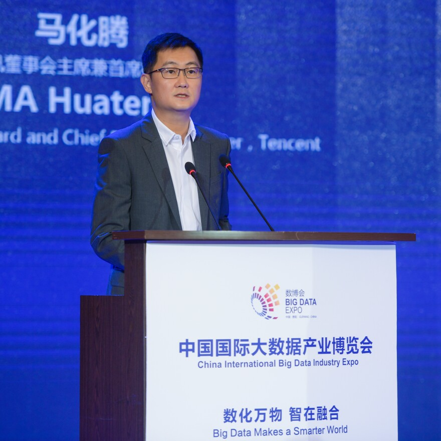 Pony Ma Huateng, chairman and chief executive officer of Tencent Holdings Ltd., giving a speech during the China International Big Data Industry Expo on May 28, 2018 in Guiyang, Guizhou Province, China.