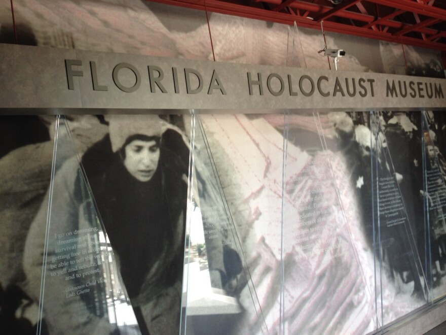 holocaust_museum.jpeg