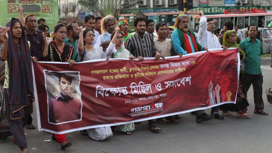 Secular activists protest the killing of Bangladeshi blogger Ananta Bijoy Das in Bangladesh on Tuesday.