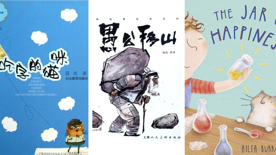 "These are some of the books from the study. From left: <a href=""http://amzn.to/2CAijqO"">The Cat That Eats Letters</a> by Ge Jing. <a href=""http://amzn.to/2CNPeWI"">The Foolish Old Man Who Removed The Mountain</a> by Cai Feng. <a href=""http://amzn.to/2ql0MOy"">The Jar of Happiness</a> by Aisla Burrows."