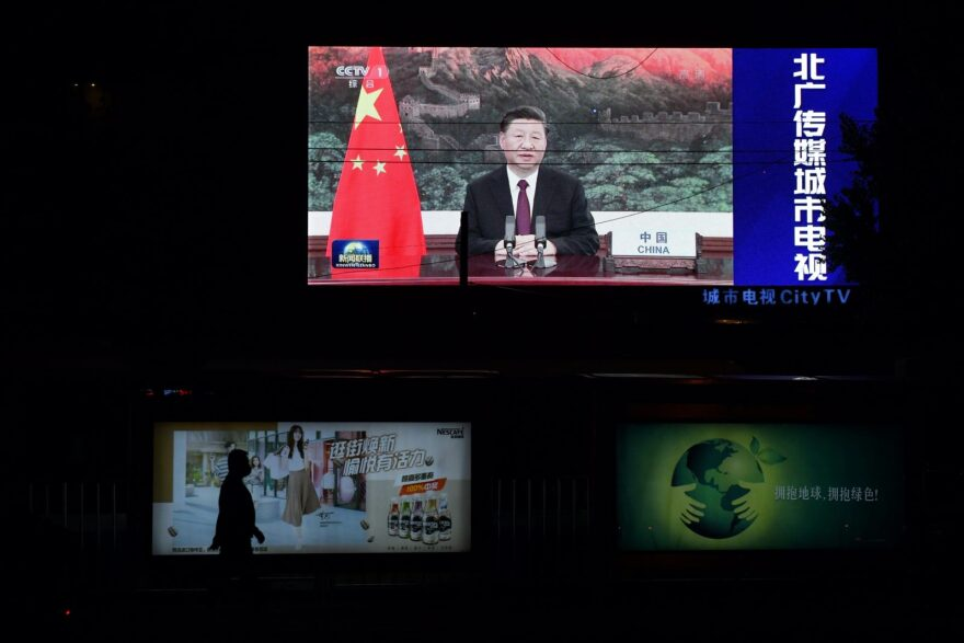 Chinese President Xi Jinping appearing by video for the United Nations 75th anniversary is seen on an outdoor screen in Beijing.
