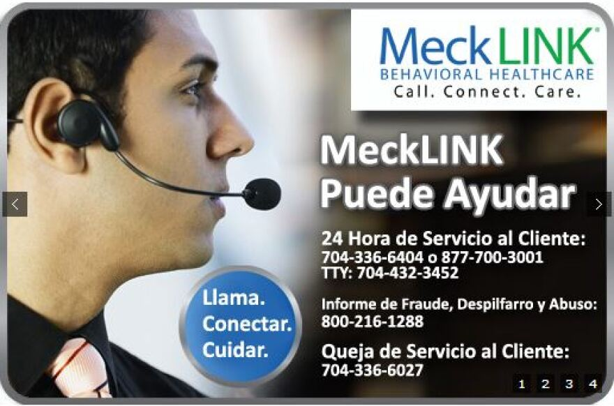 MeckLINK_call.JPG