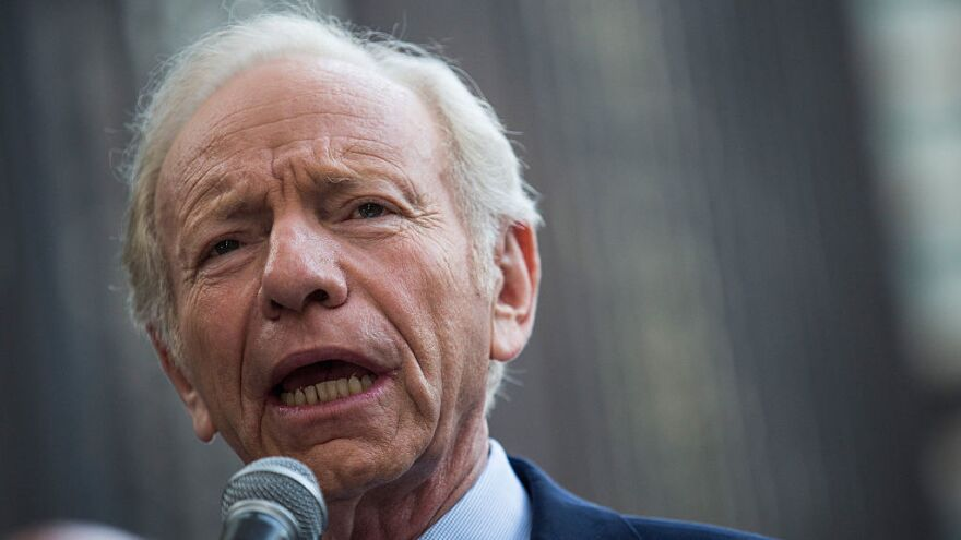Former U.S. Sen. Joe Lieberman speaks at a 'Stop Iran Rally,' regarding the Iran nuclear deal, on September 1, 2015 in New York City.