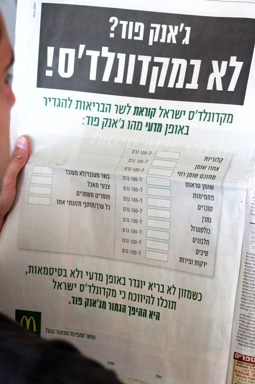 "The message at the bottom of the Israeli newspaper ad by McDonald's is directed at Israel's health minister: ""When unhealthy food is defined scientifically and not according to slogans, you will be able to prove that McDonald's Israel is the exact opposite of junk food."""
