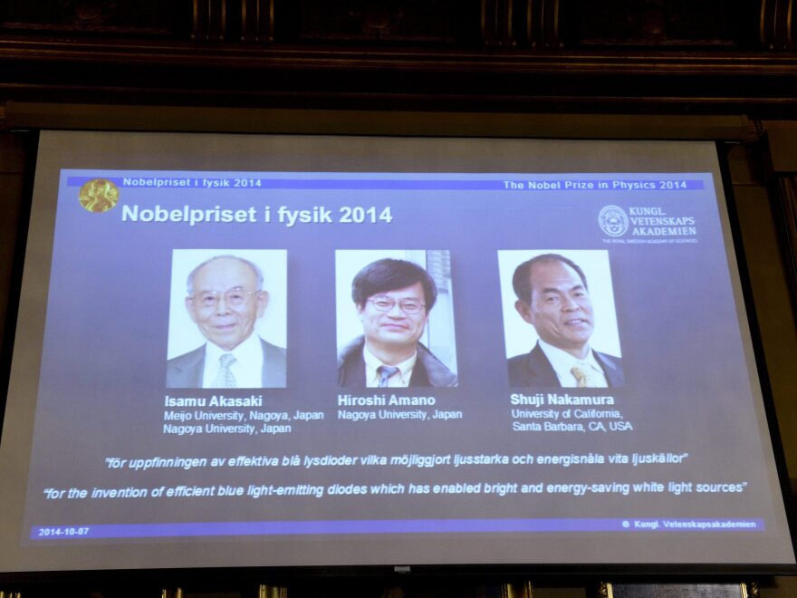 A screen shows the laureates of the Nobel Prize in physics at the Royal Swedish Academy of Sciences in Stockholm on Tuesday.