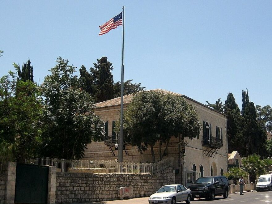 This old building had until now served as the U.S. Consulate General in Jerusalem, which oversaw a key diplomatic line to  Palestinian officials.