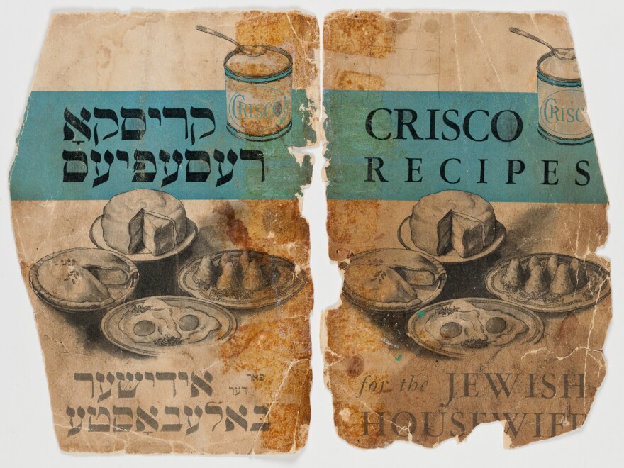 The cover of a 1933 cookbook, <em>Crisco Recipes For The Jewish Housewife</em>, produced by Crisco's parent company Procter & Gamble, to promote the vegetable-based oil to the new wave of Jewish immigrants.