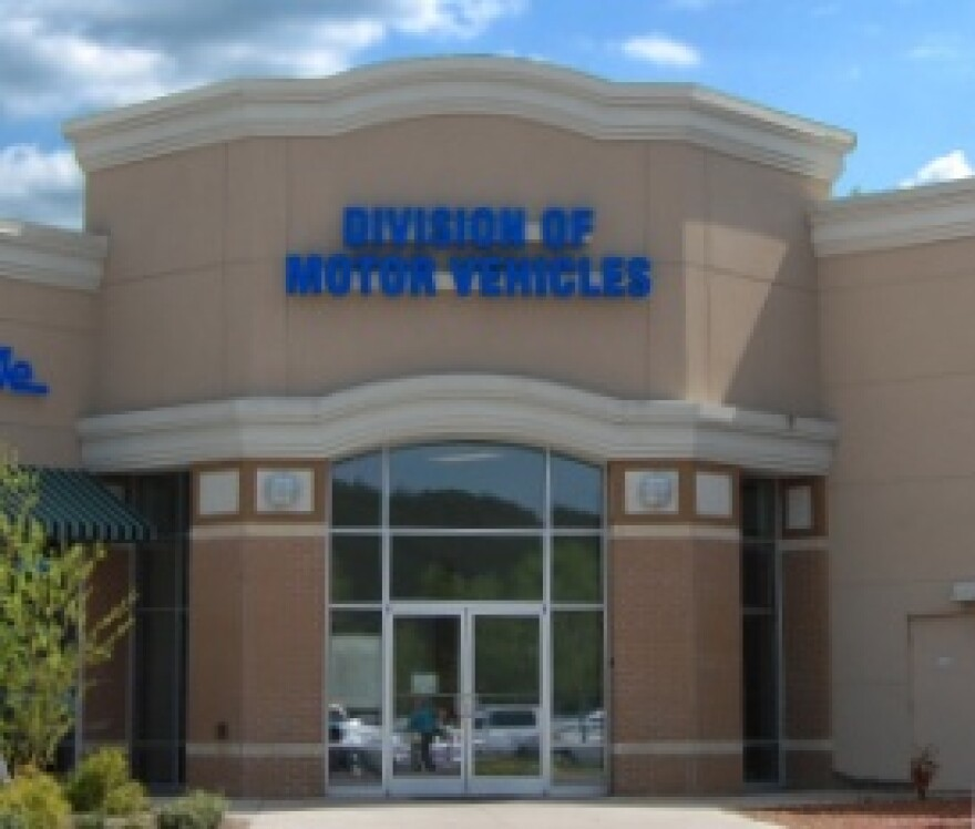 DMV_Charleston.jpg