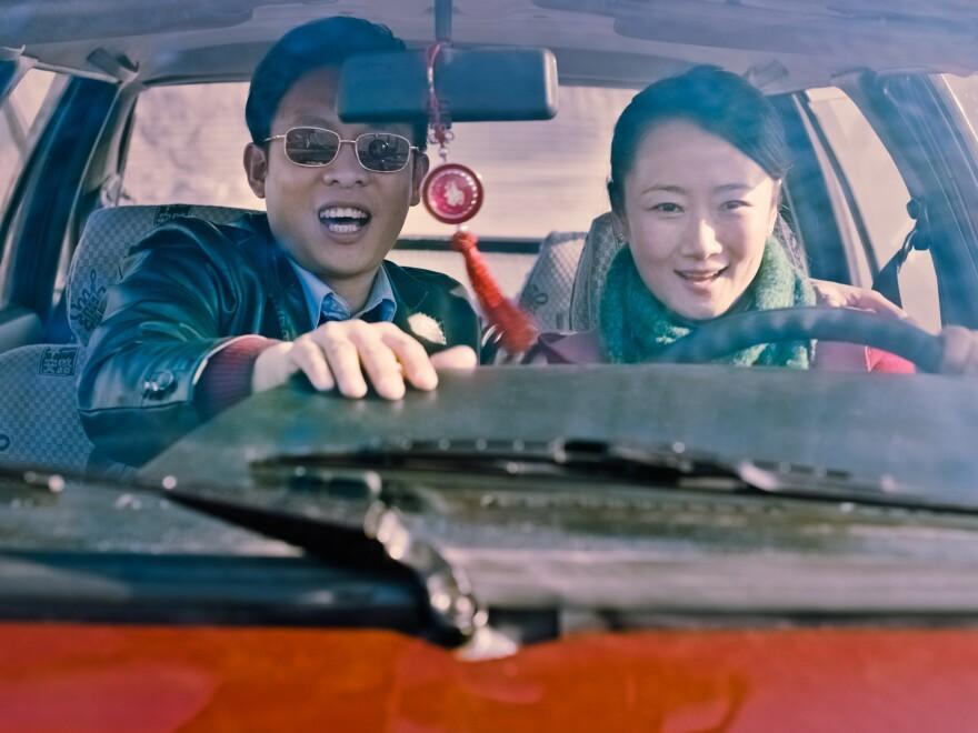 Zhang Yi and Zhao Tao in <em>Mountains May Depart</em>.