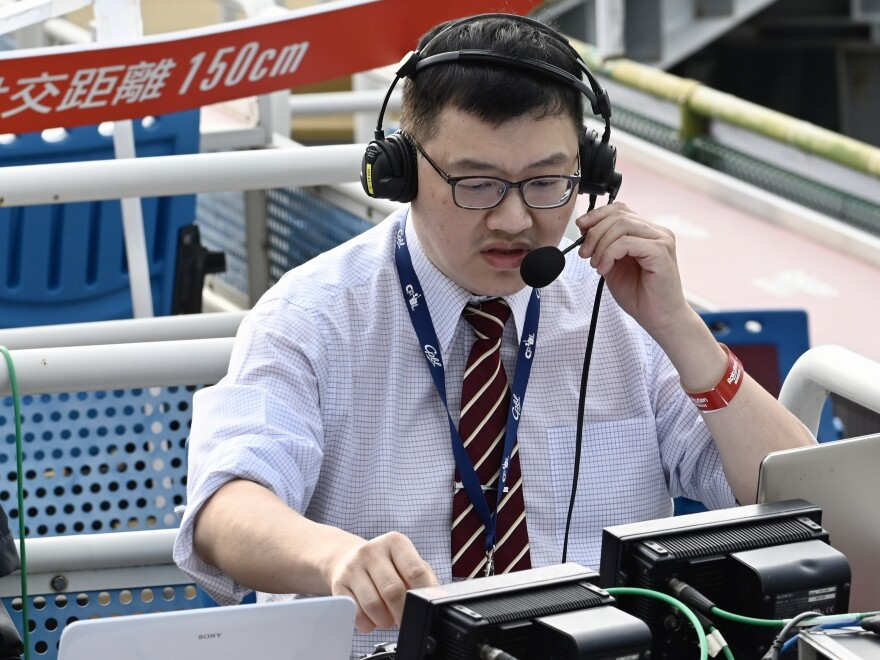 Richard Wang, who calls MLB games for Fox Sports Taiwan in Mandarin Chinese, had never called a baseball game in English. This spring, as the pandemic shut down baseball in the U.S., he was tapped to introduce Taiwan's professional baseball league to a global audience.