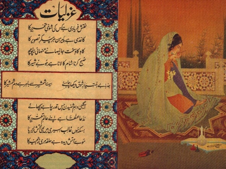 Front cover of a poetry book with the verses of Urdu poet Mirza Ghalib from 1927.