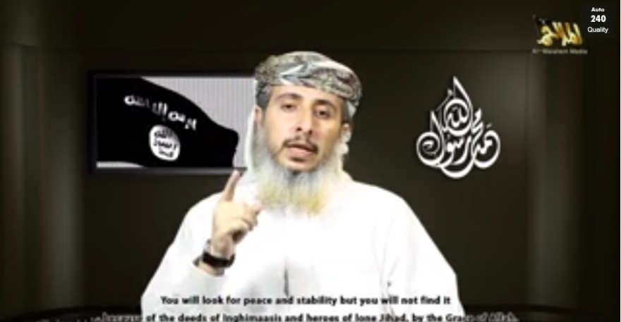 In a 2015 YouTube video released by al-Qaida in the Arabian Peninsula, commander Nasr al-Ansi claims responsibility for the attack on the French satirical magazine <em>Charlie Hebdo</em>. The U.S. military has stepped up attacks on the group in the past month.