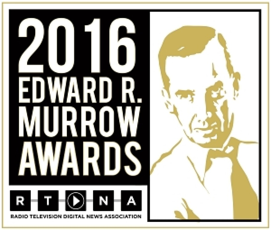 Murrow_logo_2016_300.jpg