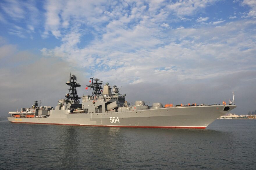 The Russian destroyer Admiral Tributs arrived in China's Guangdong province for eight-day joint military exercises with the Chinese navy in the South China Sea. (STR/AFP/Getty Images)
