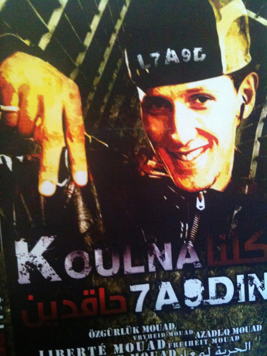"""Moroccan rapper Mouad Belrhouate, shown here on an album cover, is commonly known as El-Haqed, or """"the defiant one."""" He's been jailed for four months and is awaiting trial in Casablanca. His supporters say his case shows the limits of recent political changes introduced by King Mohammed VI."""