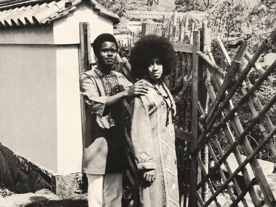 Doug Carn, left, with his wife, Jean Carn, in a detail from the cover of their album <em>Spirit of the New Land</em>, released on Black Jazz Records in 1972.